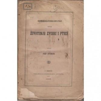 Josip Ettinger : Sriemsko-slavonsko-hrvatske divje životinje zvieri i ptice 1857. I. izdanje